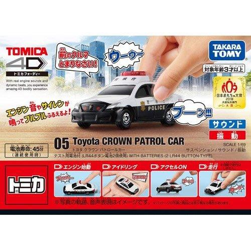 TOMICA 4D 小汽車 05 Toyota Crown 警車