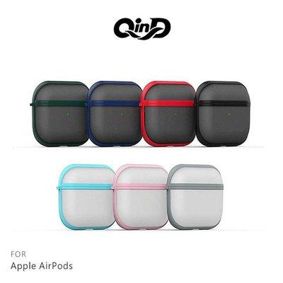 【愛瘋潮】QinD Apple AirPods Pro 霧感防摔套(無線有線皆通用)