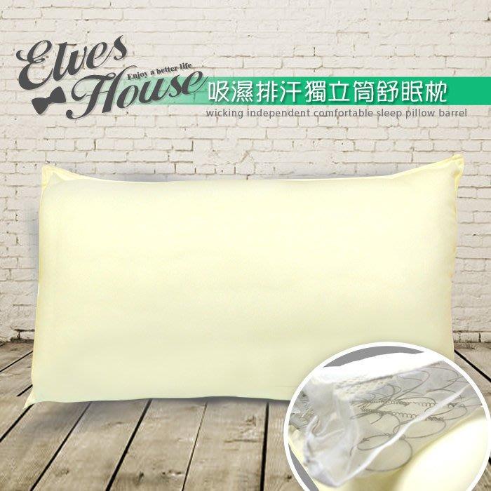 3M吸濕排汗專利表布獨立筒舒眠枕 超細透氣纖維棉花 內層特殊鋼絲彈簧 表布3M吸濕排汗專利處理 全程台灣製作