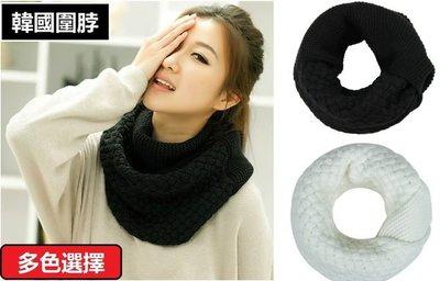 圍巾韓國時尚圍脖保暖冬季新款套頭韓版圍脖男女適用免運費 Display
