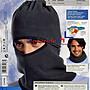 透氣防風頭套 機車面罩 摩托車頭罩 圍巾口罩...