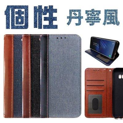 CITY BOSS 個性單寧風 牛仔系列 6.2吋 三星 S8+ 手機側掀雙料皮套/隱形磁扣/側翻/保護套