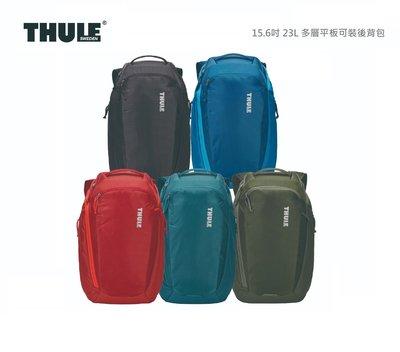 光華商場。包你個頭【THULE】15.6吋 多功能 後背包 電腦包 休閒包  多層 平板可裝 眼鏡保護 TEBP-316