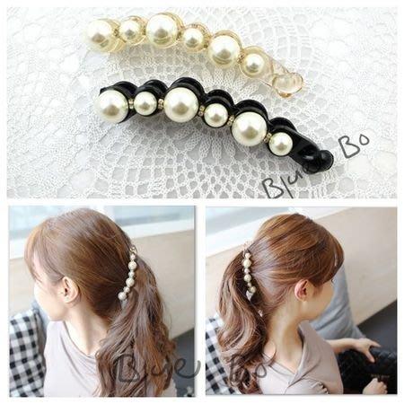 ~*BlueBo*~㊣韓 韓國飾品 氣質小鑽點綴大小珍珠香蕉夾   馬尾夾/髮飾 髮夾