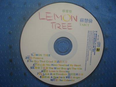 [無殼光碟]IE 蘇慧倫 Lemon Tree