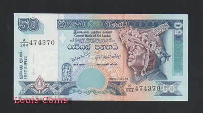 【Louis Coins】B364-SRI LANKA--2006斯里蘭卡紙幣50 Rupees