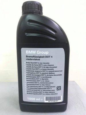 【小皮機油】寶馬 BMW 原廠 煞車油 DOT 4 一公升裝 所有車種皆適用 ATE dot-4 dot4