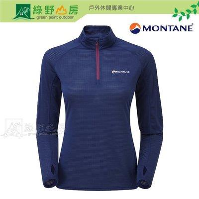綠野山房》Montane女輕暖抗菌高拉上衣Allez Micro Pull-On拉鍊保暖衣細刷毛登山 南極藍 FAMPO
