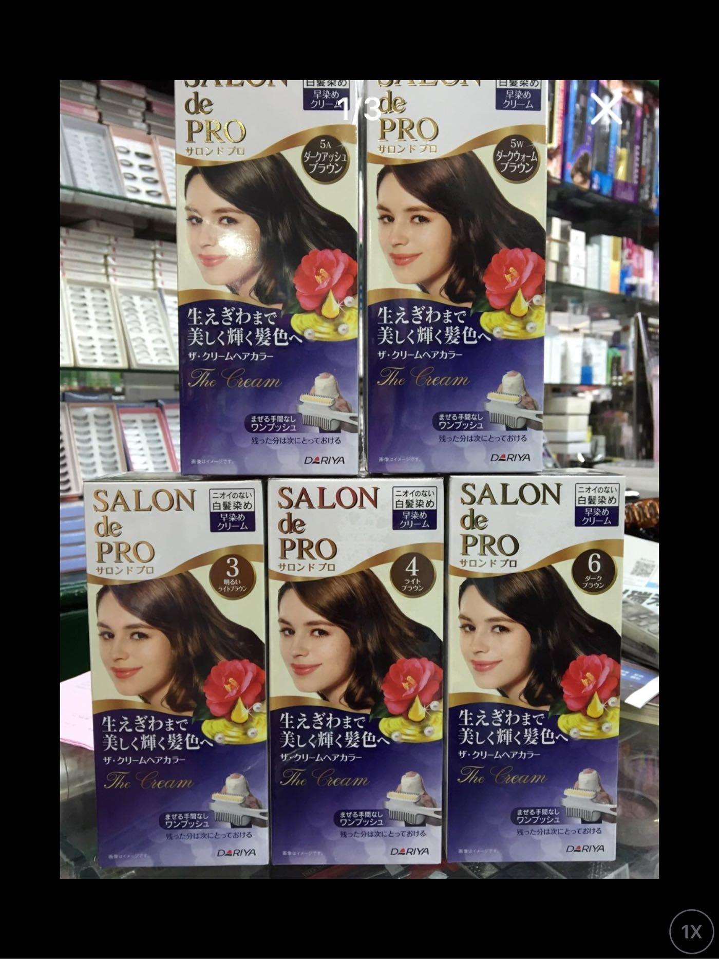 SALON 沙龍級白髪專用快速染髮霜