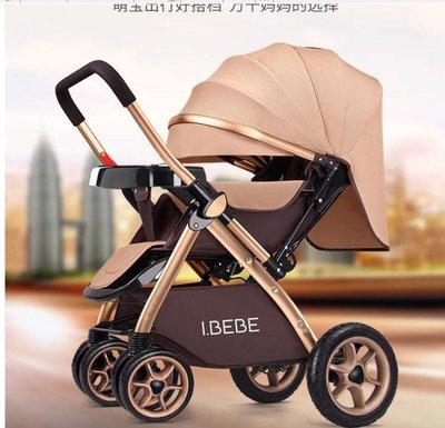 貝愛嬰兒推車可坐可躺輕便摺疊高景觀雙向四輪避震寶寶手推童車