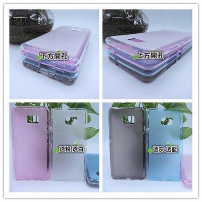 (送手機支架跟防塵塞) HTC U Ultra U-1U 清水套 布丁套 手機殼 手機套 保護殼 保護套 防摔殼 殼 套 台南市