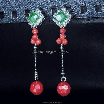 珍珠林~特別設計款~翠玉阿卡珊瑚針式垂吊耳環 #483