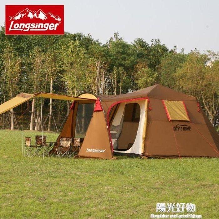 帳篷都市E家/4-6人自動式家庭雙層防暴雨戶外自駕露營旅遊 NMS全館免運