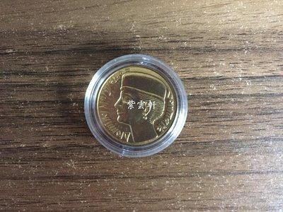 『紫雲軒』(各國外幣)丹麥1995年紀念丹麥造幣千年20克朗紀念幣 UNC 漂亮的高浮雕設 Szwc088