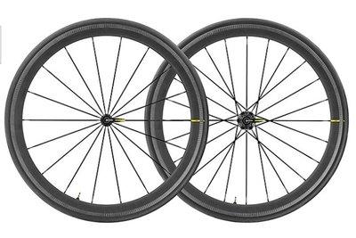 ~騎車趣~無息分期 全新MAVIC COSMIC PRO CARBON SL UST 碳纖維輪組 板輪