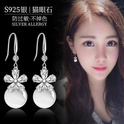 耳環 S925純銀貓眼石耳環女氣質韓國珍珠耳墜流蘇長款