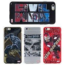 【愛蘋果❤️】MARVEL iPhone 6/6s plus《美國隊長3:英雄內戰》透明保護軟套 現貨供應