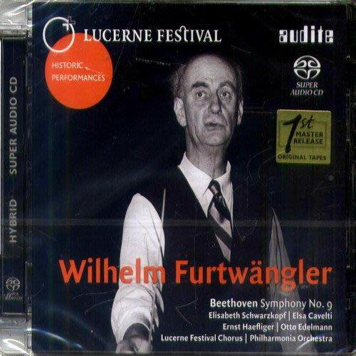 【SACD】貝多芬第九號交響曲/福特萬格勒---AUD92641