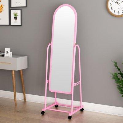 全館88折 穿衣鏡 穿衣鏡試衣鏡服裝店鏡子全身鏡落地鏡壁掛鏡粉色臥室大鏡子宿舍鏡