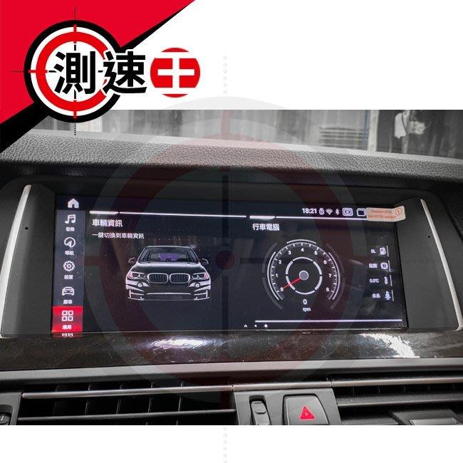 【不好用包退】【送免費安裝】BMW 5系列 11-17 F10 F11 大五 八核心 10.2吋 安卓機 多媒體安卓機