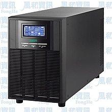 飛碟 FT-1010 1000VA800W 直立型在線式不斷電系統【風和資訊】