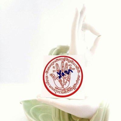 泰國正牌 龍普隆師父親自加持祈褔 【龍普隆掌紋手印符文符片 / (多哇撒拿)手印符片】招財助人緣魅力事業愛情