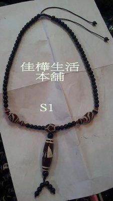 【佳樺天珠項鍊2舖】天然西藏天珠項鍊保...