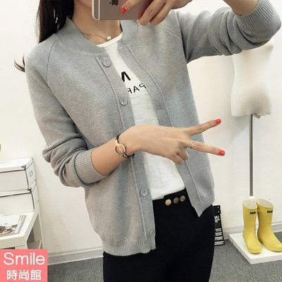 【V2647】SMILE-氣質相隨.純色外搭短版開衫針織小外套