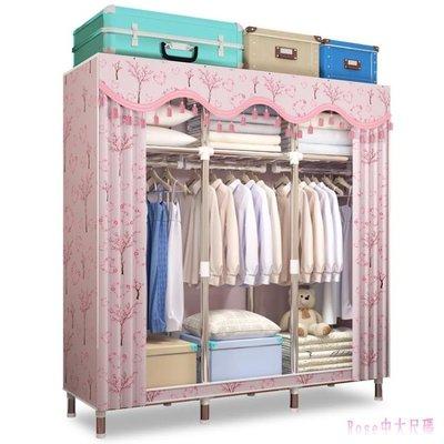 簡易衣櫃組裝布藝兒童衣櫥收納家用非實木儲物掛櫃子臥室現代簡約 FF415【】