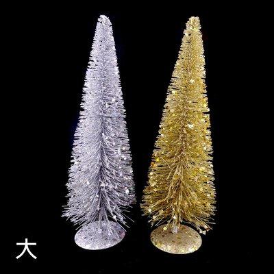 聖誕節裝飾品/桌上迷你聖誕樹 雷射亮片樹 (大)