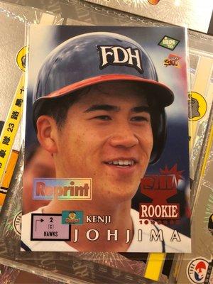 『蟹』的日本野球魂:2000 BBM R-1 大榮鷹 城島健司 復刻版 REPRINT Rookie Card
