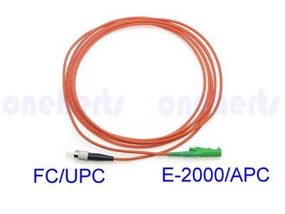 萬赫 E2000/APC-FC多模單芯 光纖跳線 E-2000/UPC 搭配 LC SC ST各式轉接跳線 藍綠接頭