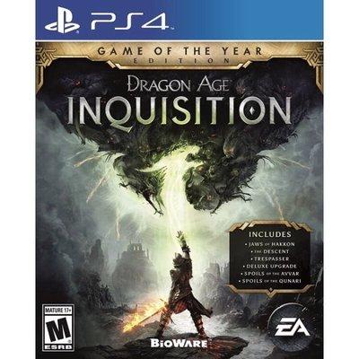 【數位版】PS4 闇龍紀元 異端審判 年度版Dragon Age Inquisition