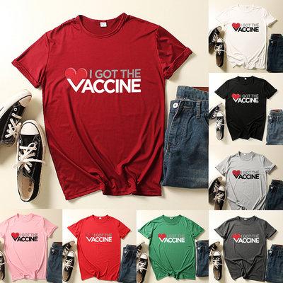 愛心 T 恤 -(已接種疫苗)-極限超快感