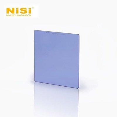 【EC數位】NiSi 耐司 抗光害方形濾鏡 180x180mm Natural Night 夜景 星空 阻絕光害