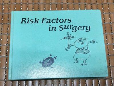 不二書店 S.Geroulanos Risk Factors in Surgery