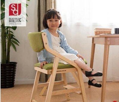 『格倫雅』間域兒童學習椅餐椅小學生椅椅子實木可升降椅靠背椅書桌椅家用^21726