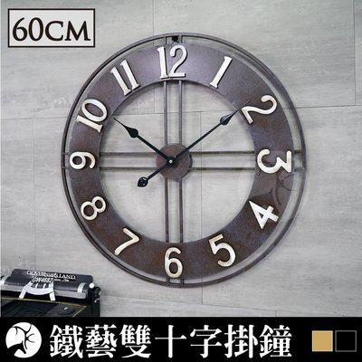 復古流行 工業風 大尺寸 時鐘 高質感 立體 金屬鐵鏽造型 靜音掛鐘 店面裝潢 牆面裝飾 外銷歐美 大型 時鐘-米鹿家居
