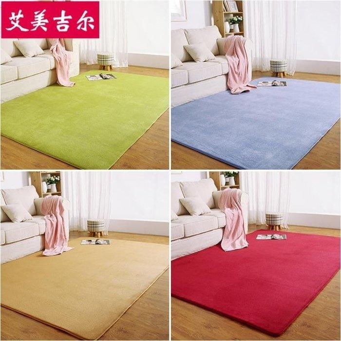 地毯 加厚珊瑚絨臥室 客廳茶幾床邊毯滿鋪榻榻米現代簡約家用地墊子
