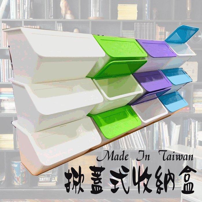 33L 6入超夯收納箱 掀蓋整理箱 台灣🇹🇼製造 愛台灣 收納櫃 置物箱 收納箱 玩具收納 床墊 直取式整理箱