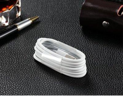 8Pin Lightning 晶片傳輸線 充電/ 旅充 ios11.3升級版 iPhone 7 iphone8 台中市