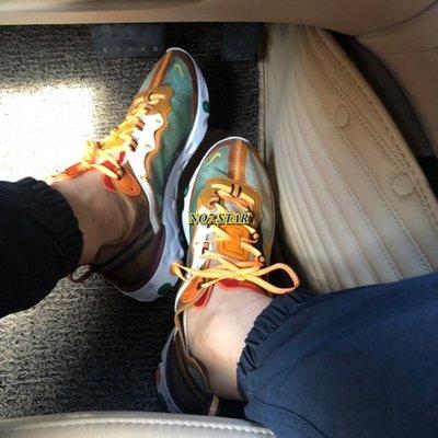 NIKE REACT ELEMENT 87 咖啡 綠 橘黃 網紗 反光 半透明 休閒 慢跑 男女鞋 CJ6897-113