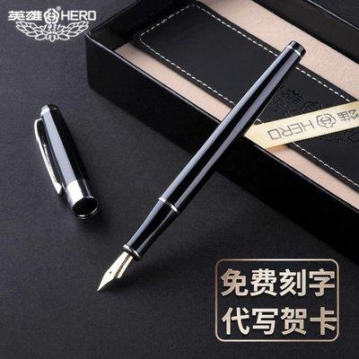 英雄鋼筆男女學生用成人練字美工筆彎頭書法禮盒裝定制免費刻字