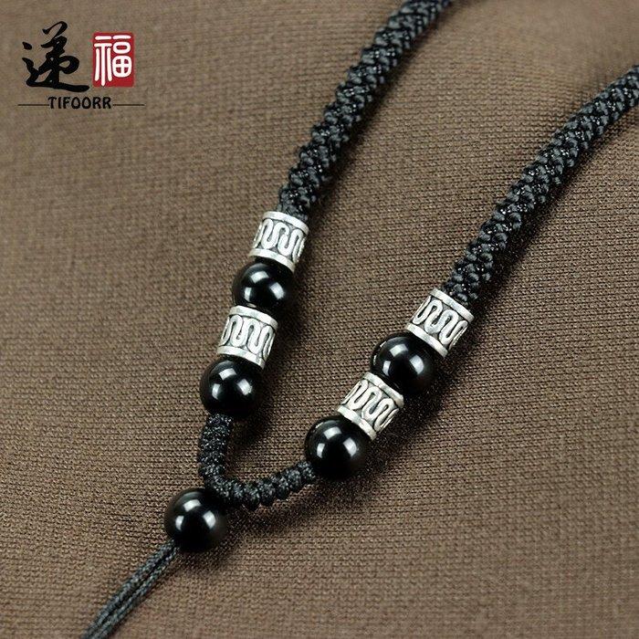 衣萊時尚-手工純銀掛繩吊墜繩子吊墜掛繩玉墜繩子編織紅繩可調節男女項鏈繩