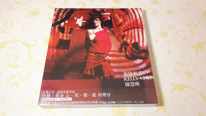 [影音小舖] 陳慧琳 愛情來了 CD 全新未拆封