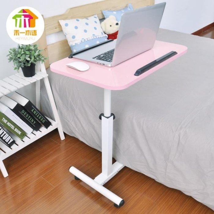 懶人筆記本電腦桌床上用 家用床上電腦桌床邊桌小書桌子 igo