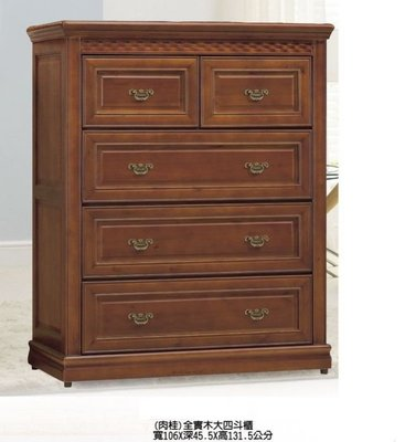 【DH】商品貨號L161-04商品名稱《肉桂木》全實木3.5尺大四斗櫃。沉穩俐落精品。主要地區免運費