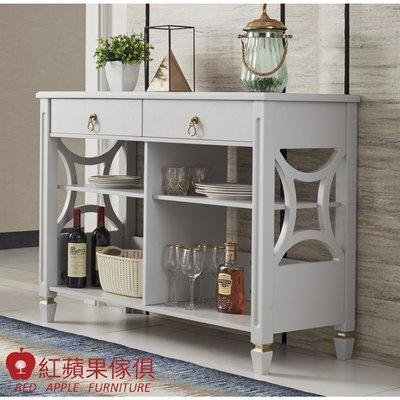 [紅蘋果傢俱] LS CG6601 輕奢餐廳系列 餐邊櫃 邊櫃 收納櫃  現代 簡約 輕奢 美式