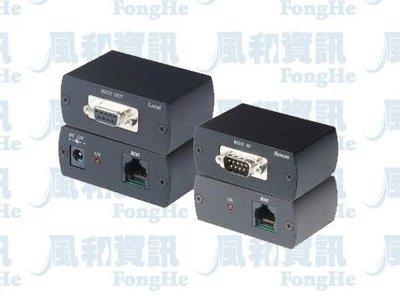 BENEVO BSE1200 網線型RS232控制訊號延伸器 【風和資訊】