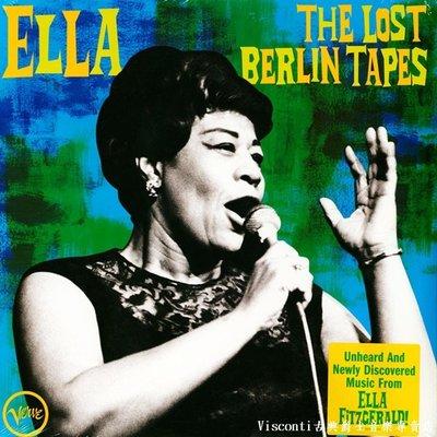 ©【Verve預購】Ella Fitzgerald艾拉.費茲潔拉:柏林傳奇-經典佚失錄音(二張黑膠唱片)